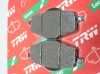 Zadní brzdové destičky Yamaha TDR 50, rv. 88-02
