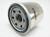 Olejový filtr SUZUKI GV 1400 G, rv. 87-88
